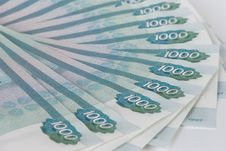 Free A Fan Of Banknotes Stock Photo - 27662880