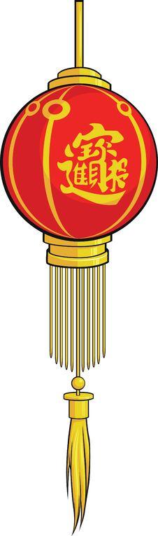 Free Chinese Lantern Stock Photos - 27907303