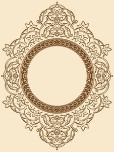 Vintage Floral Circle Ornament Royalty Free Stock Photo