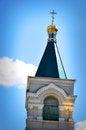 Free Ukrainian Church Royalty Free Stock Images - 27922579
