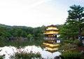Free Kinkakuji Temple, Aka The Golden Pavilion Stock Images - 27944414