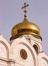 Free Russian Church. Stock Photography - 27947122
