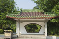 Free Chinese Pavilion Royalty Free Stock Image - 28000676