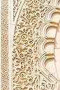 Free Moroccan Architecture Stock Photo - 28013320