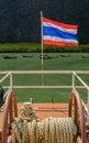 Free Thai Nation Flag Stock Image - 28065121