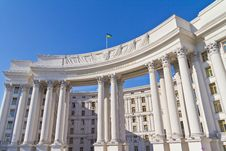Free Building Of Ministry Of Foreign Affairs Of Ukraine Royalty Free Stock Photos - 28087998