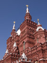 Free Historical Museum Moscow Stock Photos - 2817073