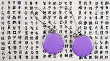 Free Purple Earrings Stock Photography - 2814992