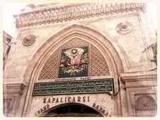 Free Grand Bazar Stock Photo - 28154590