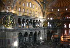 Free Interior Of Hagia Sophia Museum Royalty Free Stock Photos - 28222738