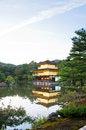 Free Kinkakuji Temple, The Golden Pavilion, Kyoto - Japan Stock Photos - 28250223