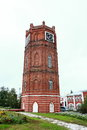 Free Clocktower. Royalty Free Stock Photography - 28265207