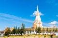 Free Wat Jay Dee Chaiyamongkol, Thailand Royalty Free Stock Photo - 28276005