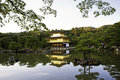 Free Kinkakuji Temple Of The Golden Pavilion, Kyoto, Japan. Stock Photography - 28373352