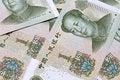 Free Chinese Money Royalty Free Stock Photo - 28397765