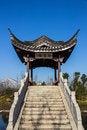 Free Shang Shu Bridge Stock Images - 28398844
