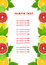 Free The Fruit Dietary Menu Royalty Free Stock Images - 28489369