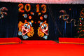 Free Circus Curtain 2013 Year Stock Photography - 28551652
