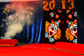 Free Circus Curtain 2013 Year Stock Images - 28551674