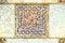 Free Spanish Tile Royalty Free Stock Photo - 28580585