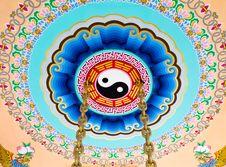 Free Yin-Yang Symbol Royalty Free Stock Photos - 28624458