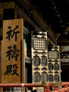 Free Oriental Doors Stock Photography - 2870062