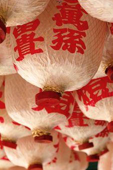 Free Chinese Lantern Stock Image - 28728531