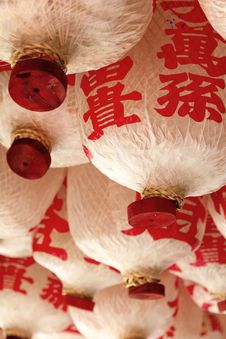 Free Chinese Lantern Royalty Free Stock Photos - 28728558