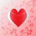 Free Paper Heart Royalty Free Stock Images - 28732089