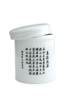 Free Chinese Jar Stock Image - 295221