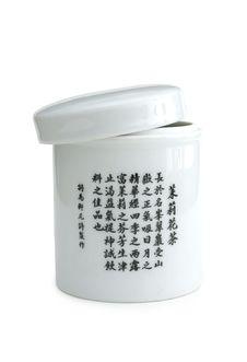Free Chinese Jar Stock Image - 295221