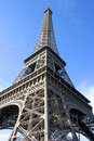 Free Eiffel Tower And Blue Sky In Paris France Stock Photo - 2901830