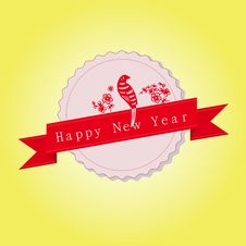 Free New Year Inon With Chinese Style Stock Photo - 29058650