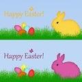 Free Happy Easter Bunny Royalty Free Stock Photos - 29186148
