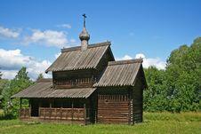 Free Russian Wooden Church Stock Photo - 2933550