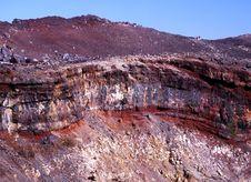 Free Rim Of The Volcano Stock Photos - 2938333