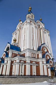 Free Orthodox Church Stock Photos - 29350503