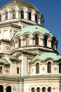 Free The Alexander Nevski Cathedral, Sofia, Bulgaria Royalty Free Stock Images - 29445639