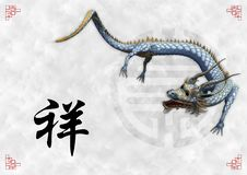 Free Oriental Dragon Template Stock Photography - 29502192