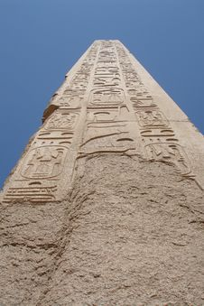 Free Egypt Series (From Below, Vert Royalty Free Stock Images - 2969359