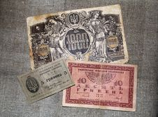 Free Ukrainian Money 19th Century. Stock Photo - 29782090