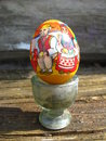 Free Nice Easter Egg On The Stand Stock Image - 29844661