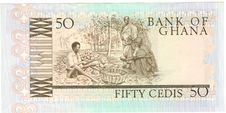 Old Paper Banknote Money Ghana Royalty Free Stock Photo