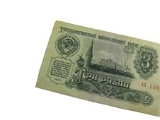 Free Soviet Rubles Stock Photos - 3047313