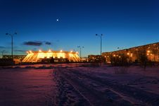 Free Palace Of Ice Sports In  Nizhny Tagil, Russia Stock Photo - 30428220