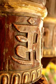 Free Tibetan Prayer Wheel Royalty Free Stock Photo - 30514785