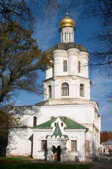 Free Orthodoxy Christianity Church Royalty Free Stock Photo - 3078675