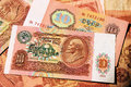 Free Soviet Money Stock Image - 30794361