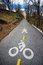 Free Lane For Cyclists And Pedestrians Royalty Free Stock Image - 30887536
