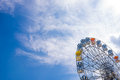 Free Part Of Ferris Wheel With Clear Blue Sky Royalty Free Stock Photos - 30891358